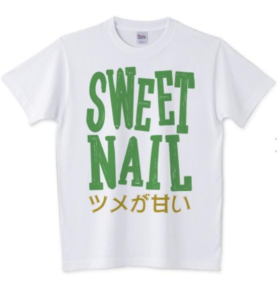 ツメが甘いTシャツ